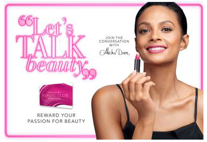 debenhams beauty club (1)