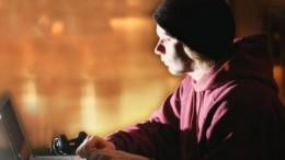 Computer_Hackers
