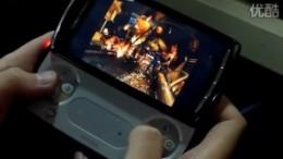 xperia-play-gaming