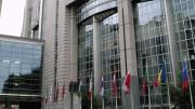 EU building 1