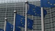 EU building 2 (2)