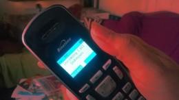 call.new1