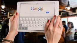 google adx1